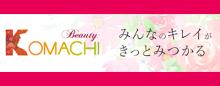 美容情報検索サイト-BeautySpot